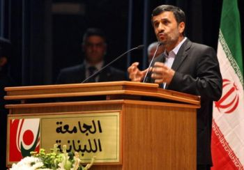 Ahmadinejad blasts Jewish community during speech