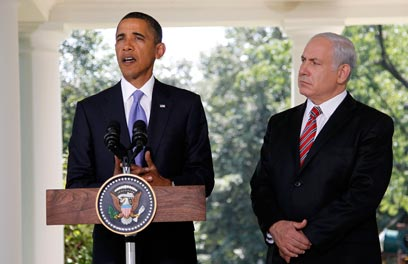 Obama hosts Middle East peace talks