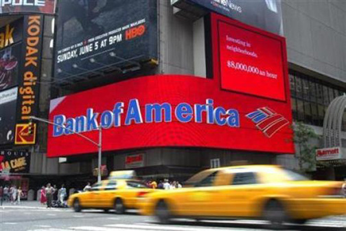 Bank of America reports no errors in foreclosure cases